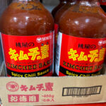 【悲報】サウジアラビアで日本食材を食べてみたい 〜 キャバクラ並みに高い日本食材。